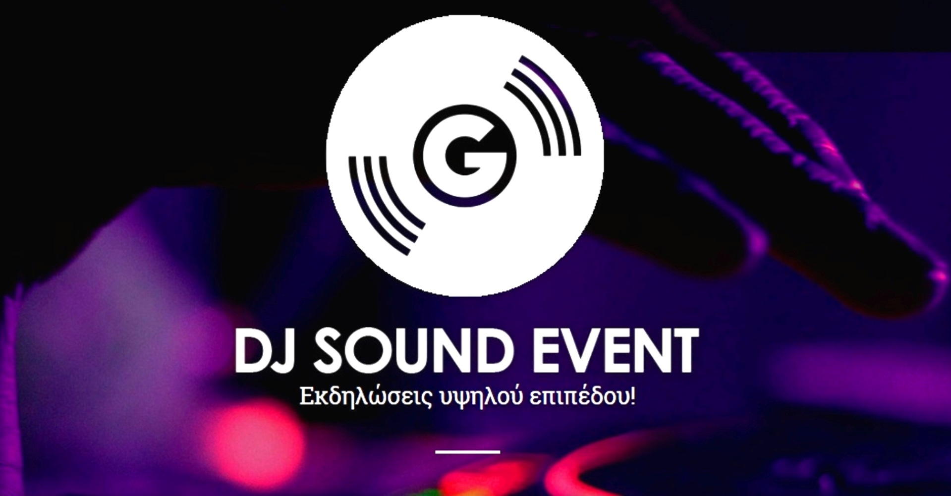 DJ Sound Event